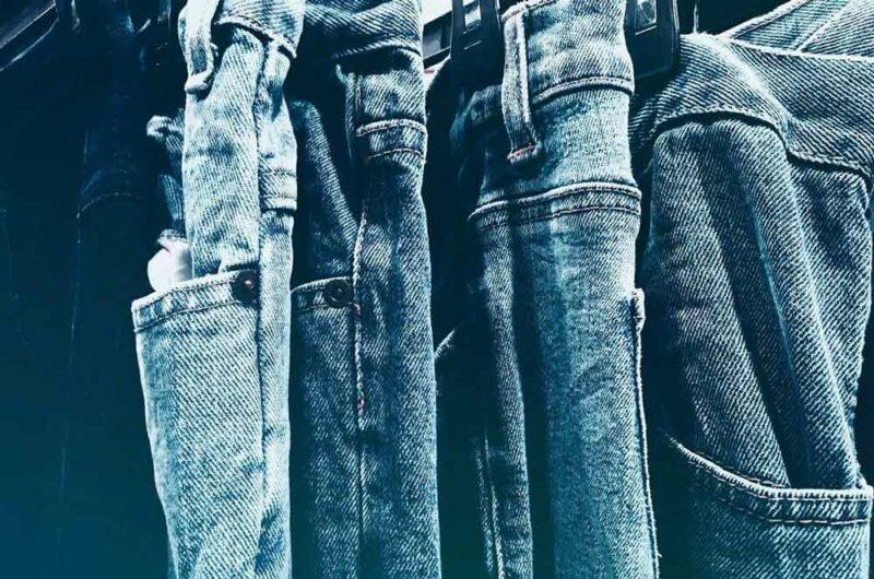 Wat is 5 pocket jeans